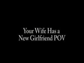 너의 아내는 새로운 여자 친구 pov 발 페티쉬 발 숭배가있다.