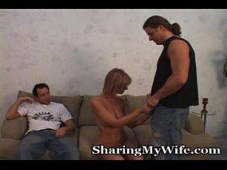 아내, 남편, 새 녀석과 사나운 삼인조