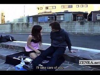 자정 극단 japanese public nudity outdoor blowjob