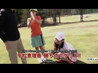 자막 무수정 hd 일본 골프 야외 노출