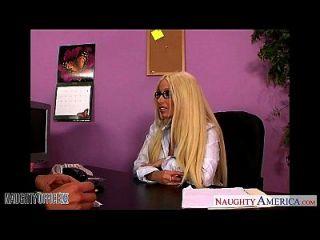 안경에있는 사무실 아기 베이비 린 빌어 먹을