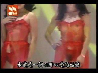 대만 영구 란제리 쇼 04
