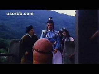 tou se yi hung mou (영어 잠수정)