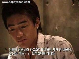 한국 게이 softcore 사랑 삼각형