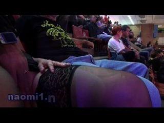 공공 경기장에서의 섹스