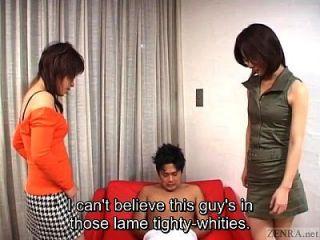 cfnm japanese senzuri femdom duo는 대학살을 부과한다.