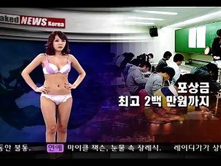 네이 키드 뉴스 코리아 08 07 2009
