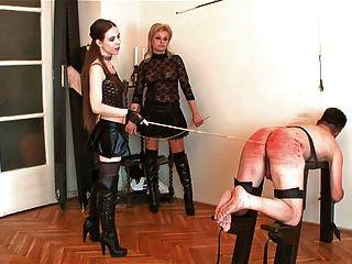 혹독한 처벌