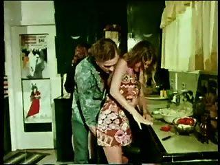 스윙 것 (1973)