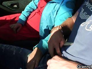 할머니가 걸레를 낯선 사람이 차에 박 았어.