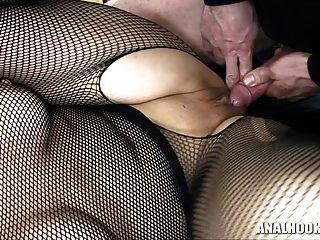 풍선 엉덩이 플러그로 거칠게 묶어 놓은 사나!