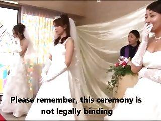 미친 japanse 결혼 예고편 (실제 !!!)