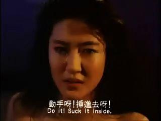 홍콩 옛 영화 12