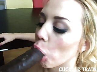 낯선 사람이 나에게 오르가즘을 줄 수 있는지 지켜 보아라.