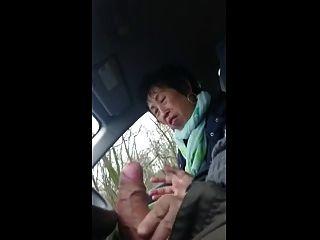 할머니의 주무르기 # 6 중국 부유 한 요리사, 해피 엔딩 테이크 아웃
