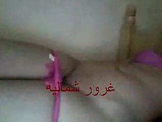 사우디 아라비아 출신 소녀