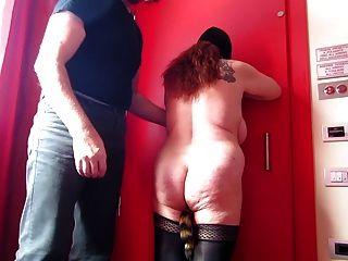 처벌 : 얼굴, 가슴, 엉덩이와 음부에 때 리고