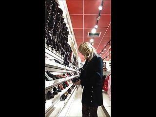여성용 물건 쇼핑