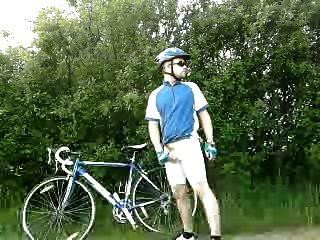 자전거와 함께하는 나.