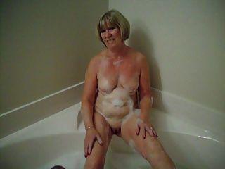 피오나 목욕 시간