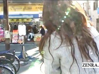 드래그로 일본인의 극단적 인 대중 굴욕 자막