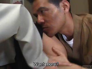 일본 여학생 기괴한 볼기와 삼인조 자막
